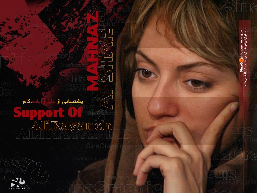http://alirayane.persiangig.com/image/Poster/MahnazAfshar%5bAliRayaneh%5d.jpg